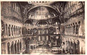 Mocquee Ste Sophie Constantinople Turkey Unused