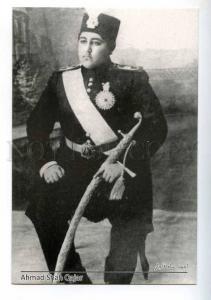 221518 IRAN Persia Ahmad Shah Qajar postcard
