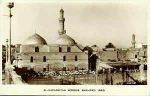 iraq, BAGHDAD BAGDAD بَغْدَاد, Al-Kaplaniyah Mosque (1930s) Dingzian D.B. 48