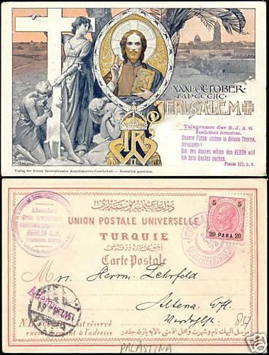 palestine israel, JERUSALEM, Visit German Emperor 1898