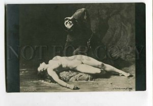 3139467 Drowned Maiden NUDE BELLE by BENNER vintage PC