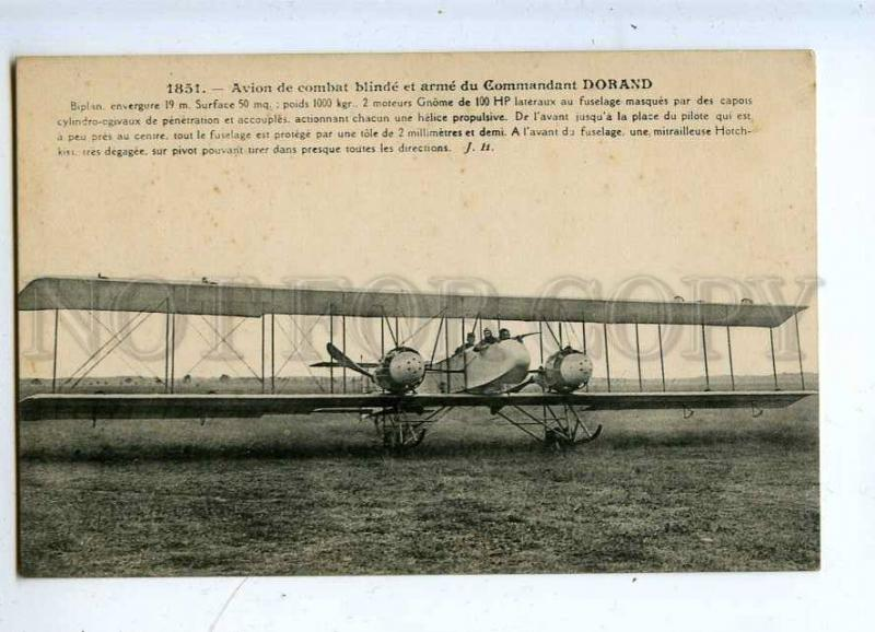 205570 FRANCE AVIATION airplane DORAND Hauser #1851 old