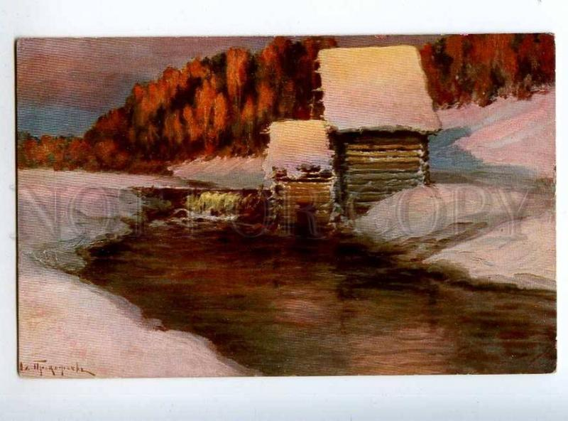 224404 RUSSIA PROKOFIEV Early snow Richard #685 old postcard