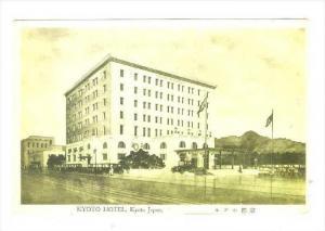 KYOTO HOTEL , Kyoto , Japan, 1920-40s