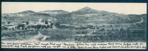 Germany Tsingtau Kiautschou China Fold-Out Panorama View Postcard Cover 91701