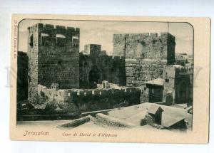 247533 JERUSALEM Court David Hippicus Vintage postcard