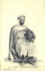 Algerie Algeria, Africa, Type arabe dans son interieur  Type arabe dans son i...
