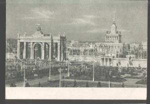 104010 USSR Exhibition Moscow Main entrance Old PC