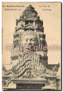 Postcard Old Marseilles Colonial Exhibition Tower From 1906 Camboge