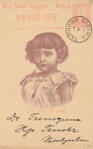 Royal Child , 1896 #1
