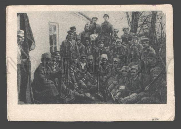 092037 RUSSIA CIVIL WAR Red soldiers of 45 shooting division