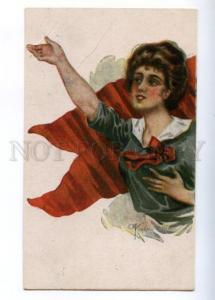 178185 RUSSIA Kushchenko revolutionary propaganda girl vintage