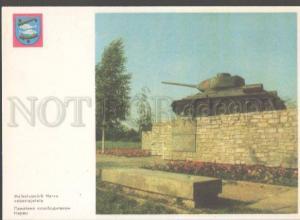 106406 NARVA monument of liberators Old PC