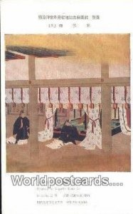 Emperor to Majority Koun Ito Japan Unused