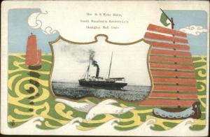 China Steamship SS Kobe Maru South Manchuria Railway Co Shanghai Mail Liner PC