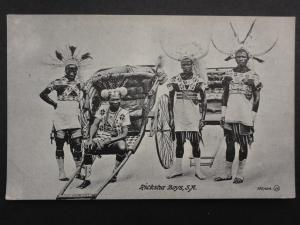 South Africa FOUR RICKSHA BOYS & RICKSHA - Old Postcard, Bill Hopkns Collection