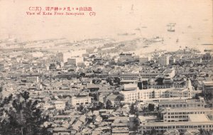 View of Kobe from Suwayamat, Japan, Early Postcard, Unused