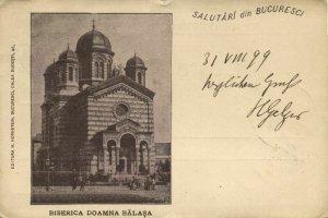 romania, BUCHAREST BUCURESTI, Domniţa Bălaşa Church (1899) Postcard