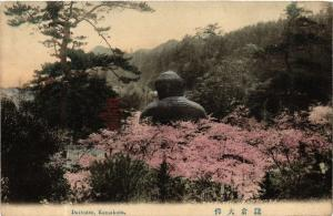 CPA Daibutsu Kamakura JAPAN (671432)