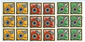 501390 Rwanda 1967 Zebra elephant buffalo block of six stamps