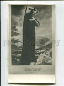 3118231 CHALIAPIN Russia OPERA Star SINGER Faust old PHOTO #16