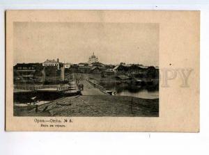 248372 BELARUS Orsha city views 1916 year Suvorin postcard