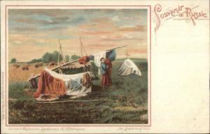 Russia Native 1899 UDB A. Malevinsky St. Petersbourg Souvenir Postcard #1