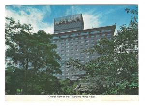 Japan Tokyo Takanawa Prince Hotel Minato-ku Vtg Postcard 4X6