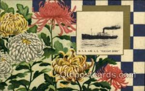 S.S. Hakusan Maru Nippon Yusen Kaisha Ship, NYK Shipping Postcard Postcards  ...