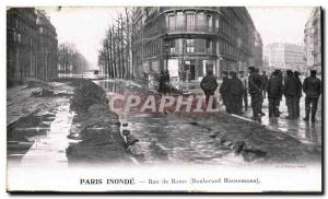 Paris Old Postcard Street in Rome (Boulevard Haussmann)