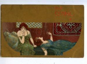 202865 ART NOUVEAU Serail HAREM Smoking Slave by KIRCHNER old