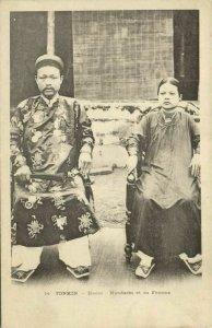indochina, TONKIN HANOI, Mandarin et sa Femme (1899) Postcard