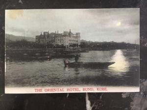 Mint Japan RPPC Real Picture Postcard The Oriental Hotel Bund Kobe