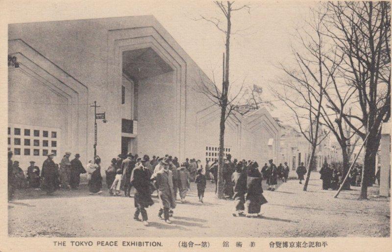 Tokyo Peace Exhibition , Japan , 1910s ; #2