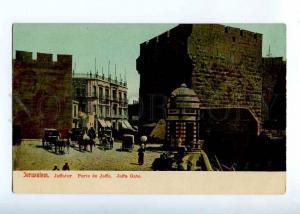 227043 ISRAEL Palestine JERUSALEM Jaffa Gate Vintage postcard