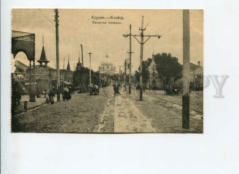 3170652 Russia KURSK Marketplace Square CATHEDRAL Vintage PC