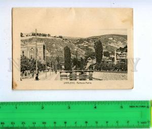 202211 Bosnia & Herzegovina Sarajevo Vintage card