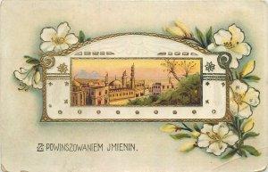 Early embossed greetings postcard spring flower mosque picture Powinszowaniem Jm