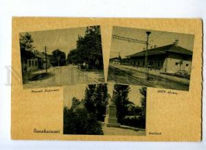 192016 HUNGARY Dunaharaszti Vintage photo collage postcard
