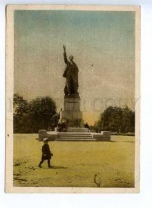 232605 USSR RUSSIA LENINGRAD monument Volodarsky Vintage PC
