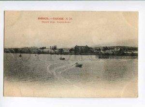 3044954 CAUCASUS Black sea Suhum port view Vintage PC