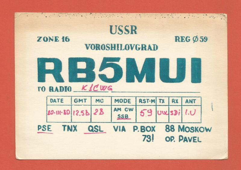 QSL AMATEUR RADIO CARD – VOROSHILOVGRAD, UKRAINE, USSR – 1980