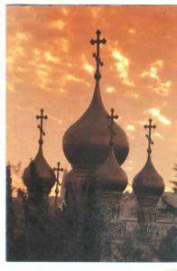 Jerusalem, The Church of St. Mary Magdalen, unused Postcard
