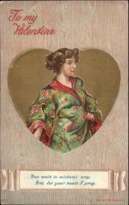 Valentine - Beautiful Woman Gold Heart Background c1910 Postcard #2 rpx