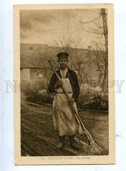 186061 WWI RUSSIAN TYPES janitor w/ broom vintage postcard