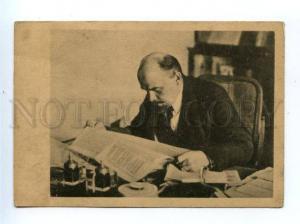 160911 LENIN reading PRAVDA Newspaper Vintage Russian PC