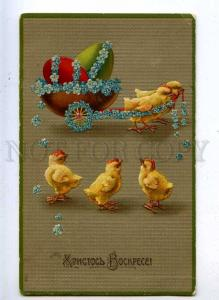 204721 RUSSIA Easter chicks eggs embossed old postcard