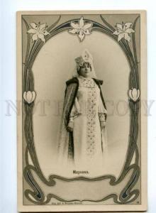 138870 MARKOVA Russian OPERA Singer Vintage PHOTO Art Nouveau