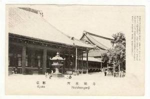 Nishihonganji Temple, Kyoto, Japan, 20-30s