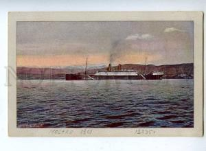 190554 LEBANON BEIRUTH german ship MOLTKE Vintage postcard